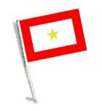 SSP{ Flags: Car Flag with Pole - Gold Star