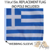 SSP Flags: 11x15 inch Golf Cart Replacement Flag - Greece