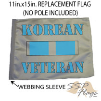 SSP Flags: 11x15 inch Golf Cart Replacement Flag - Korean Veteran Service Ribbon