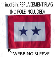 SSP Flags: 11x15 inch Golf Cart Replacement Flag - Two Blue Star