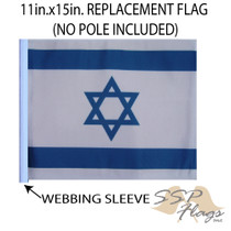SSP Flags: 11x15 inch Golf Cart Replacement Flag - Israel