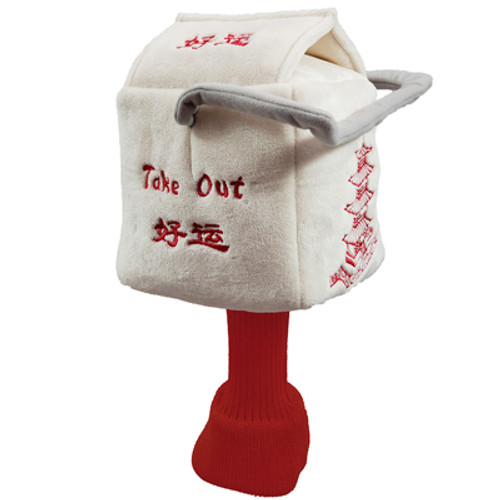 Daphne's HeadCovers: Take Out Box