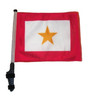 SSP Flags: 11x15 inch Golf Cart Flag with Pole - Gold Star