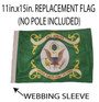 SSP Flags: 11x15 inch Golf Cart Replacement Flag - Retired Army