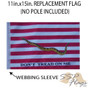 SSP Flags: 11x15 inch Golf Cart Replacement Flag - First Navy Jack