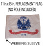 SSP Flags: 11x15 inch Golf Cart Replacement Flag - Army