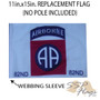 SSP Flags: 11x15 inch Golf Cart Replacement Flag - 82nd Airborne