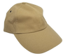 Aussie Chiller: Perforated Cooling Baseball Cap - Blond (light tan)