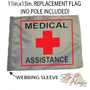 SSP Flags: 11x15 inch Golf Cart Replacement Flag - Medical Assistance