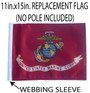 SSP Flags: 11x15 inch Golf Cart Replacement Flag - Licensed US Marine Corps