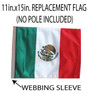 SSP Flags: 11x15 inch Golf Cart Replacement Flag - Mexico