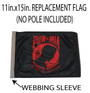 SSP Flags: 11x15 inch Golf Cart Replacement Flag - POW MIA (Red)