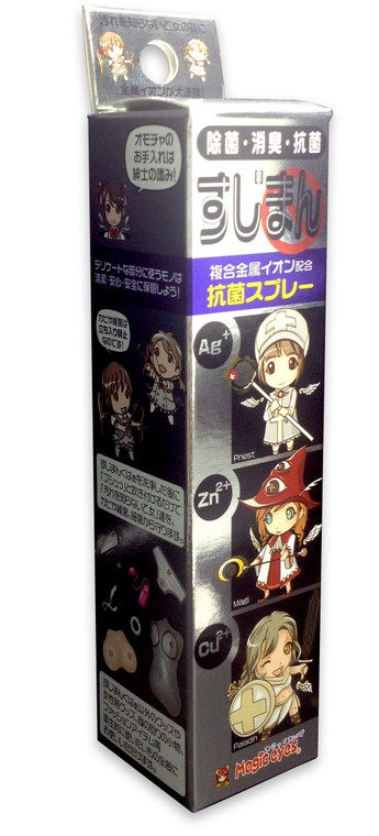 Magic Eyes Japan Sumitomo Antimicrobial Spray with Compound Ion 30ml