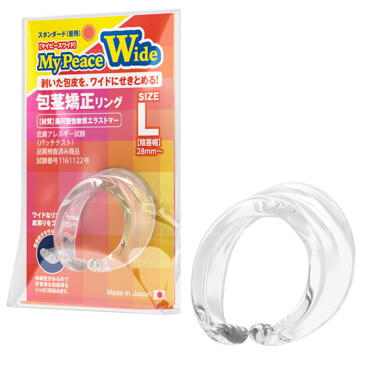 SSI Japan Phimosis Foreskin Stretching Ring Wide (Day) L (SSI-R015)