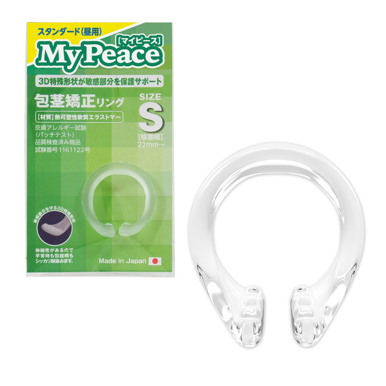 SSI Japan Phimosis Foreskin Stretching Ring (Day) S (SSI-R010)