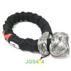 TERRAFIRMA Soft Shackle 11mm 4x4 Recovery Synthetic Rope 9000Kg