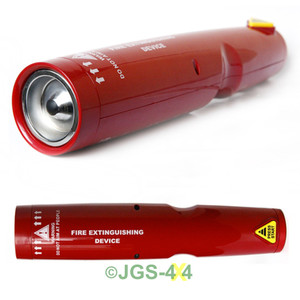 JGS4x4 | Firetool Portable Fire Extinguisher JE50