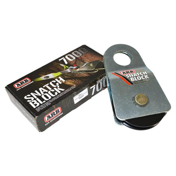ARB 7000Kg Winch Snatch Block - ARB2091