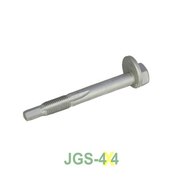 JGS4x4 | Land Rover Rear Suspension Upper Arm To Hub Bolt - RYG000384