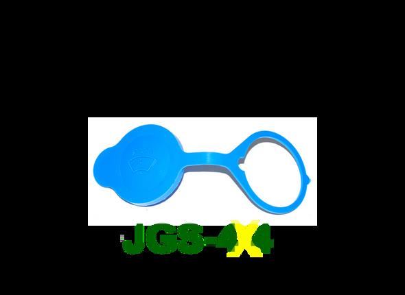 JGS4x4 | Land Rover Discovery 2 Windscreen Washer Bottle Reservoir Cap - DMG10001L