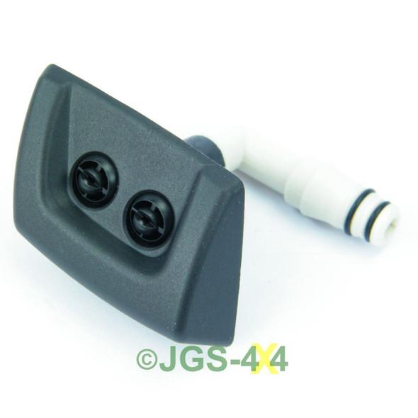 Range Rover Sport Head Lamp Washer Jet Right RH Head Light - DNJ500100