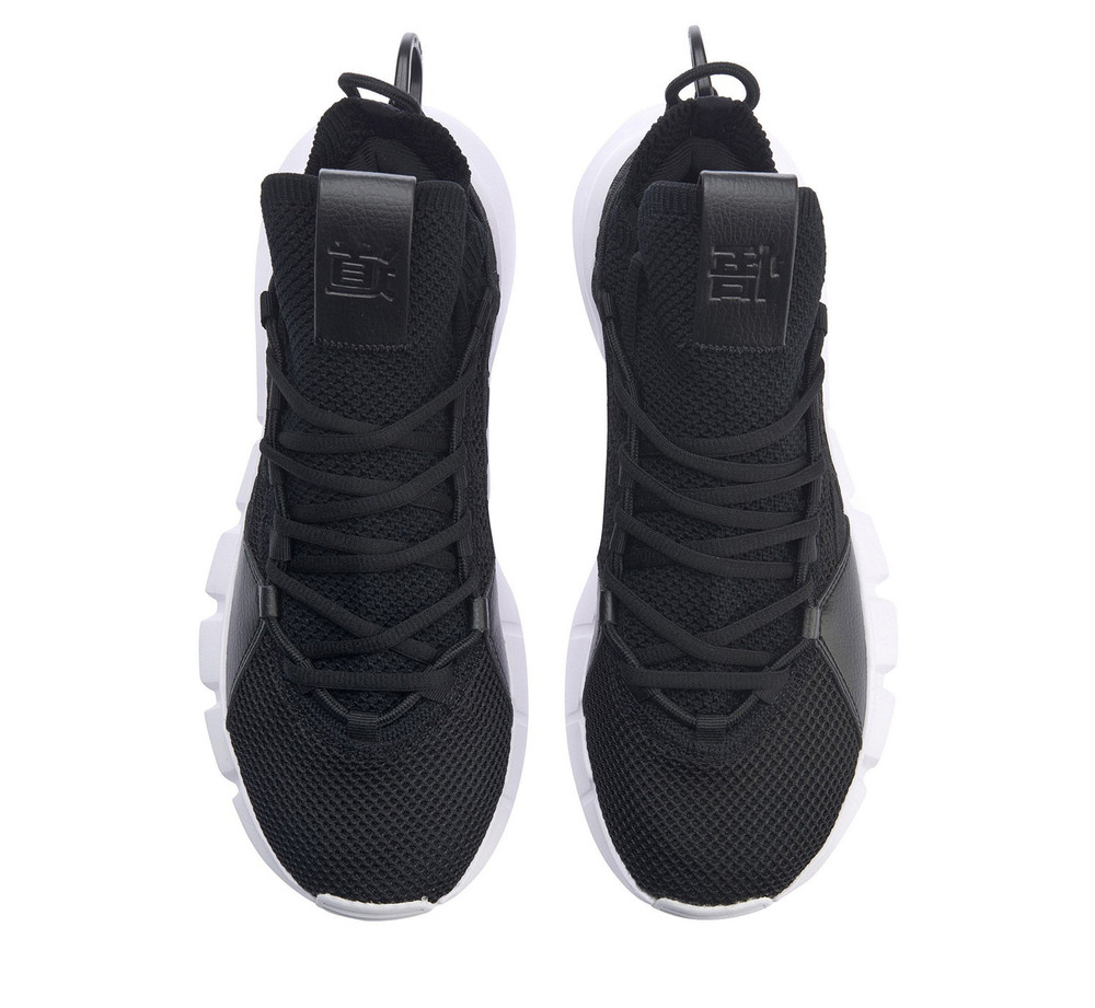 "Li-Ning Essence ""Lace-Up"" Sneaker"