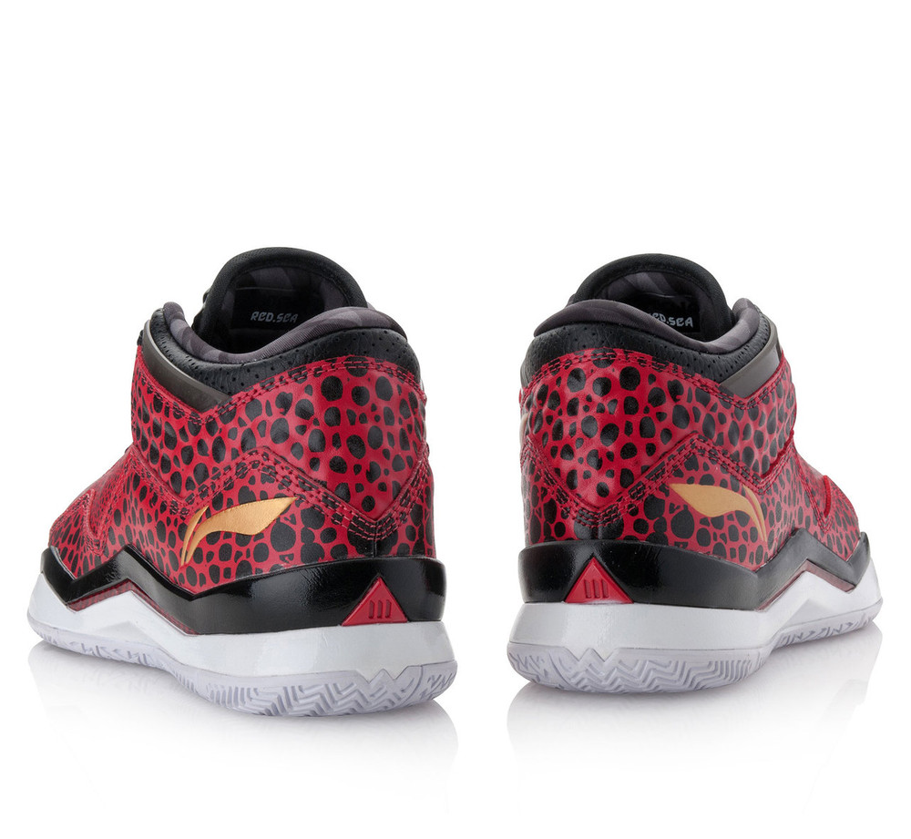 WoW 3.0 SE - Red Sea