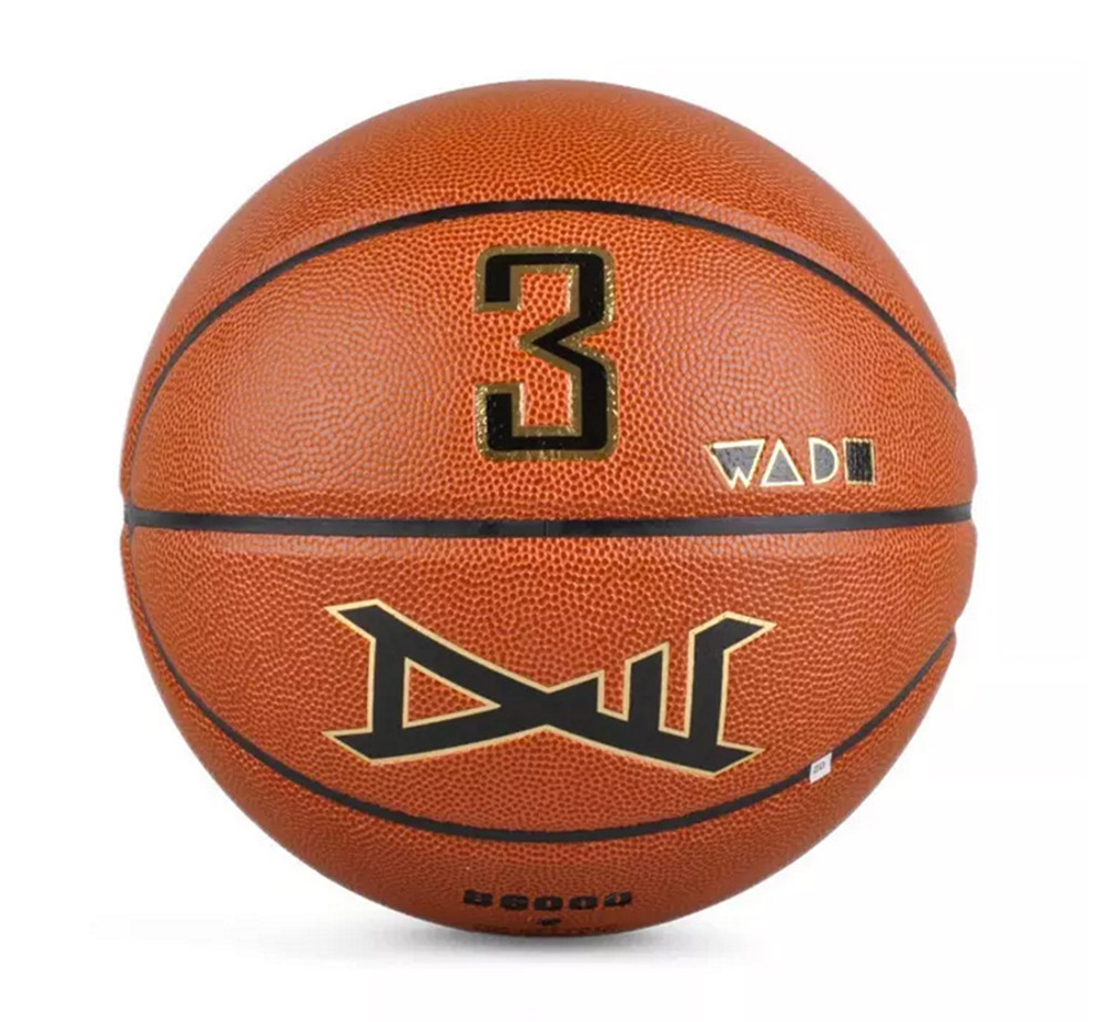 Wade Lifestyle Basketball ABQJ012