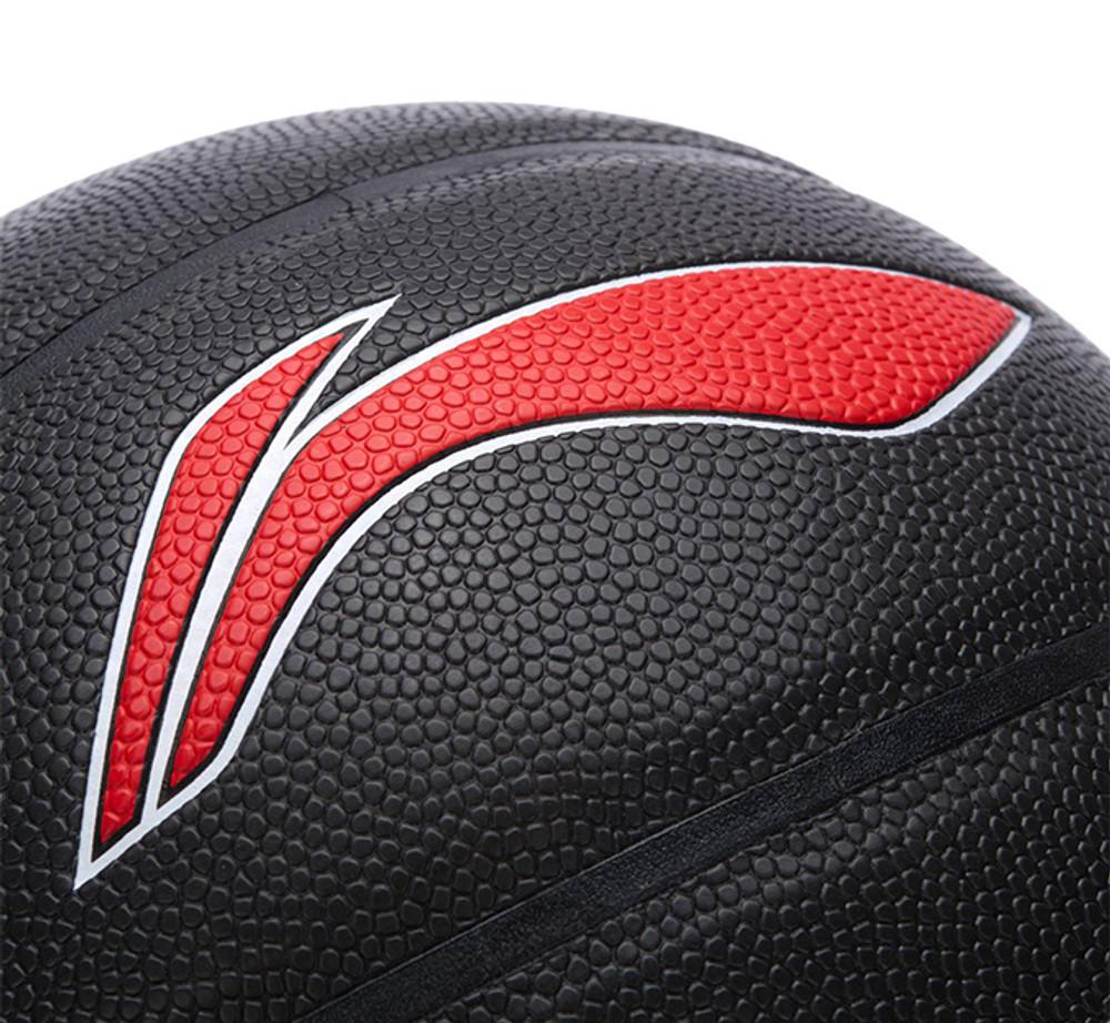Wade Performance Basketball ABQM064