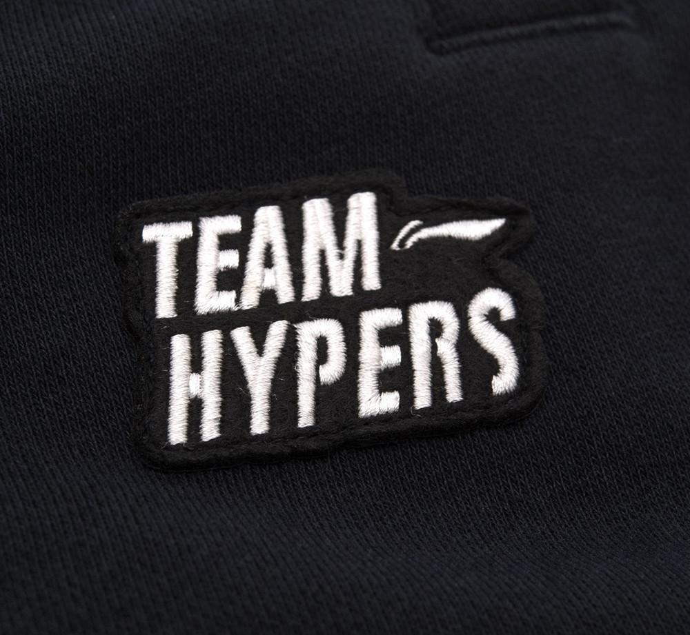 Li-Ning Team Hyper Sweat Pant AKLM667-3