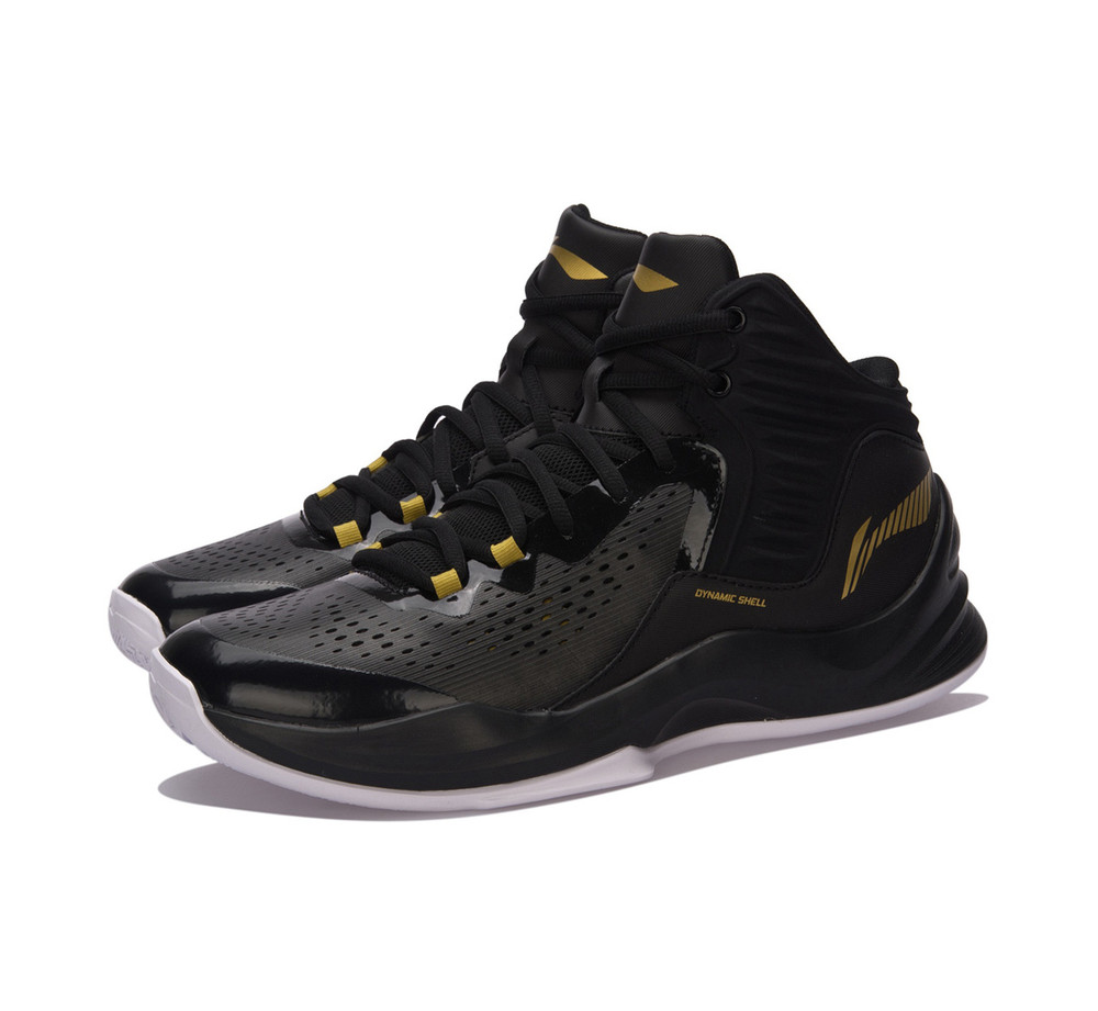 "Li-Ning Basketball Shoe ""Sonic Rush"" (ABPM031-2)"