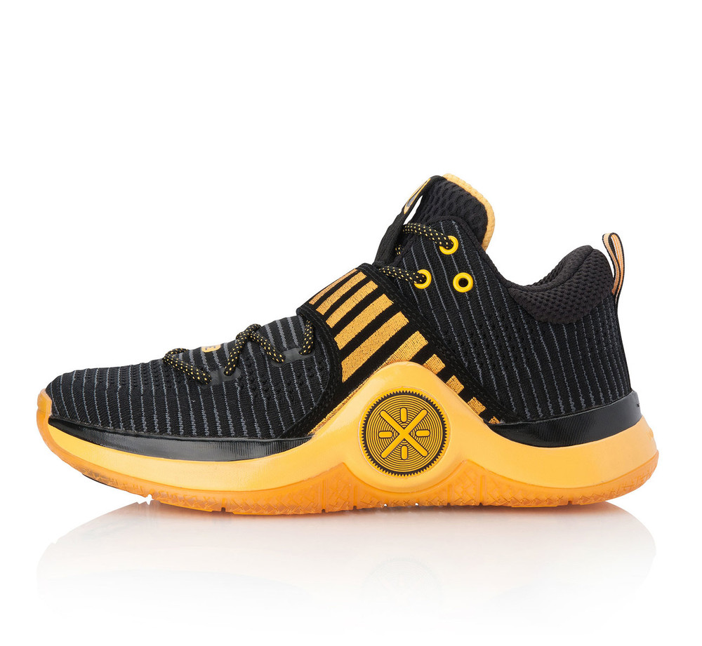 "Way of Wade 6.0 ""Caution"""
