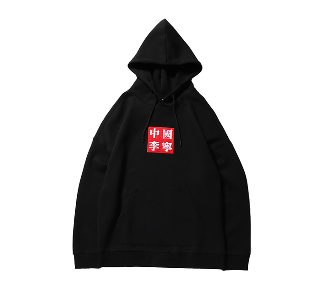 Li-Ning New York Fashion Week Hoodie AWDN991 Black