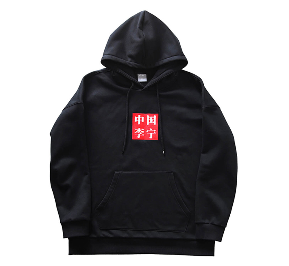 Li-Ning New York Fashion Week Embroidered Hoodie AWDN989