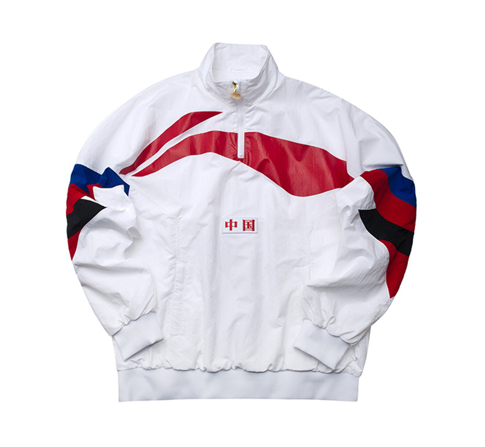Li-Ning Paris Fashion Week Jacket AJDP015-1 White