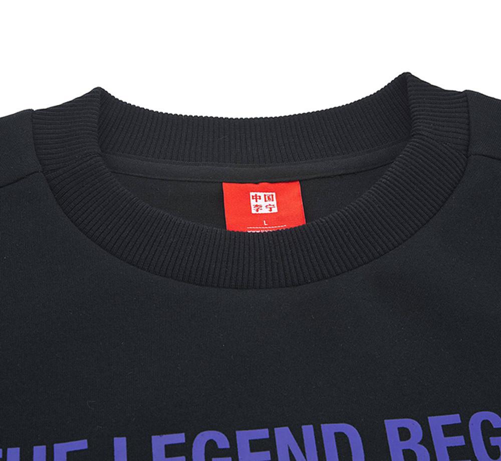 Li-Ning Paris Fashion Week Sweater AWDNC91-1 black