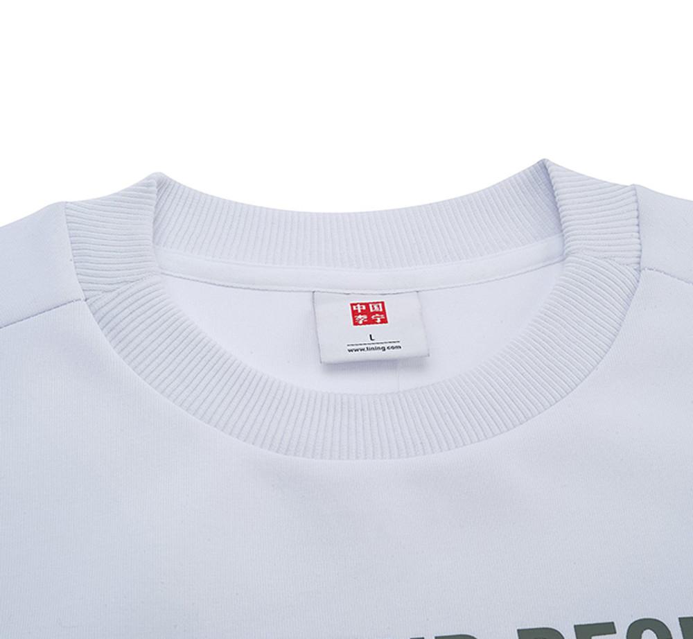 Li-Ning Paris Fashion Week Sweater AWDNC91-2 white