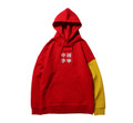 Li-Ning New York Fashion Week Hoodie AWDN991 Red