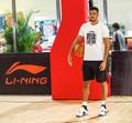 """Li-Ning Basketball Shoe """"Yu Shuai XII"""" (ABAN025-1)"""