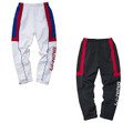 Li-Ning Paris Fashion Week Track Pant AKXP021