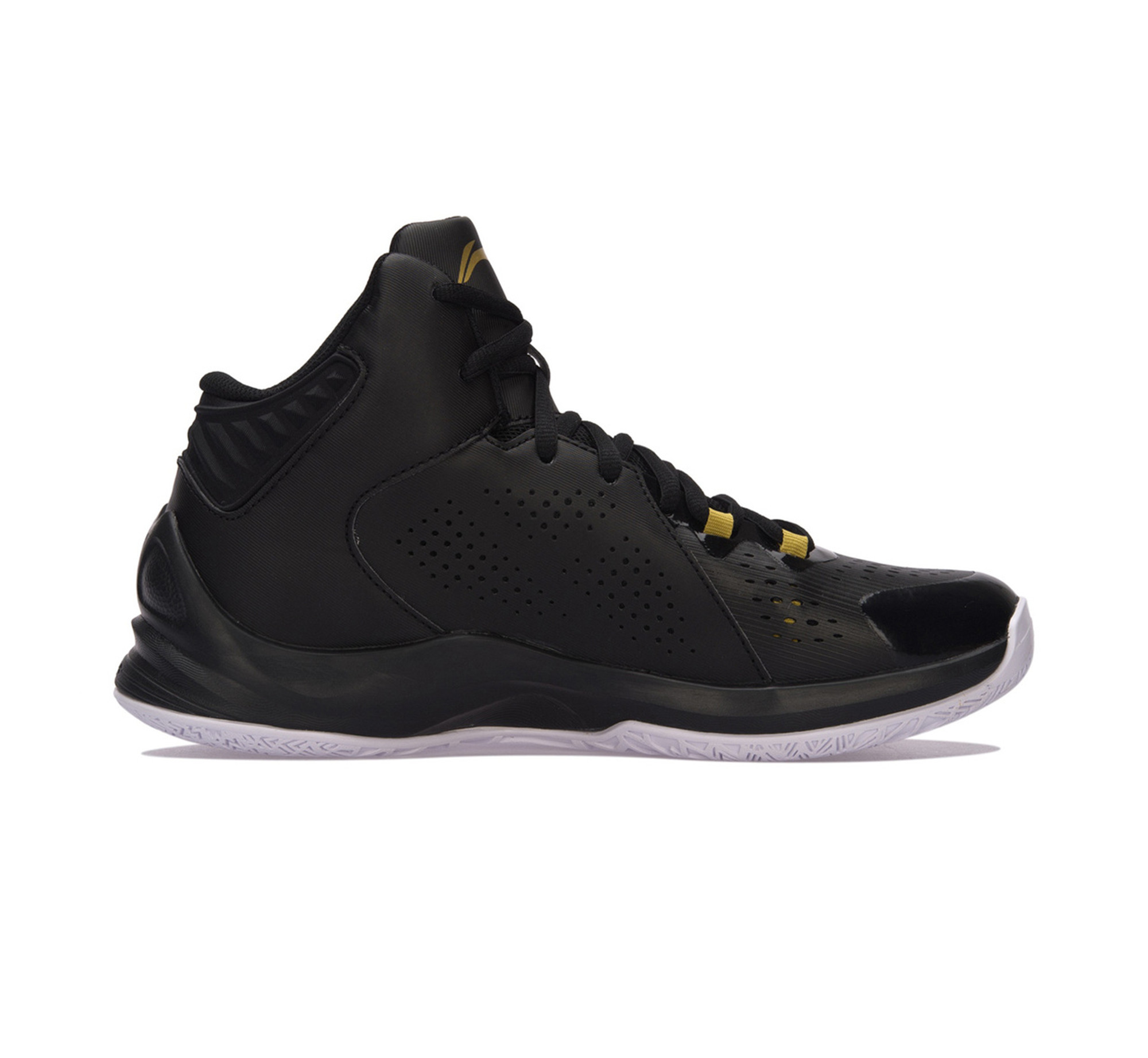 li ning basketball shoe sonic rush abpm031 2 shop online now at