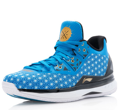 "Li-Ning Way of Wade 4.0 ""Chinese New Year aka Year of the Monkey"""