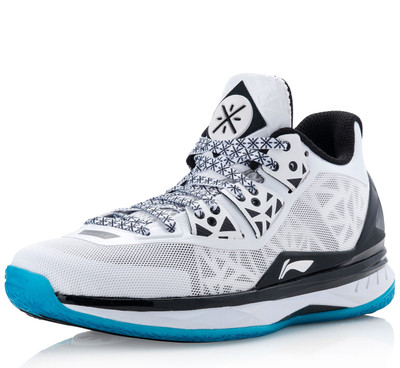 Li-Ning Way of Wade 4.0 White Hot Heat