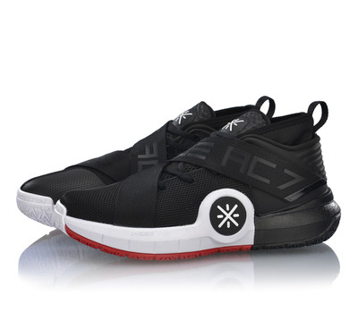 Li-Ning Wade All City 7 Basketball Shoe ABAN047-4