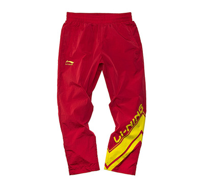 Li-Ning Paris Fashion Week Track Pant AKXP041-1