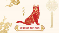 2018 The Year Of The Dog