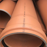 160mm sewer pipe socket