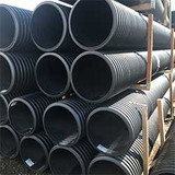 450mm solid twinwall stock