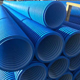 225/266mm blue water twinwall ducting.