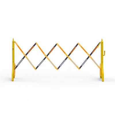 Port-a-guard Light weight 2.4m expanding barrier 3kgs - black/yellow
